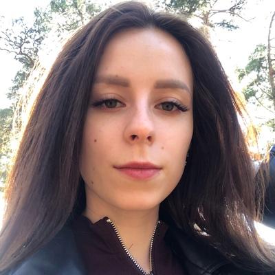 Екатерина Смиркина, Тольятти