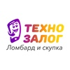 Ломбард ТЕХНОЗАЛОГ | Челябинск |