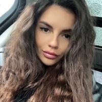НастяЕрохина