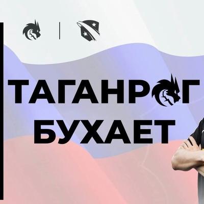 Сергей Гаврик