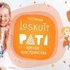 Детская гостиная  Loskuti-pati_ONLINE праздники