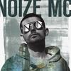 Noize MC в Челябинске   17.10 в Конгресс-холле