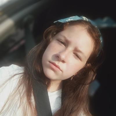 Anastasia Gutman, Kostroma