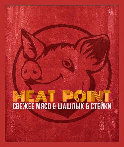 Meat Point, Chelyabinsk
