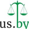 Юридические услуги justus.by