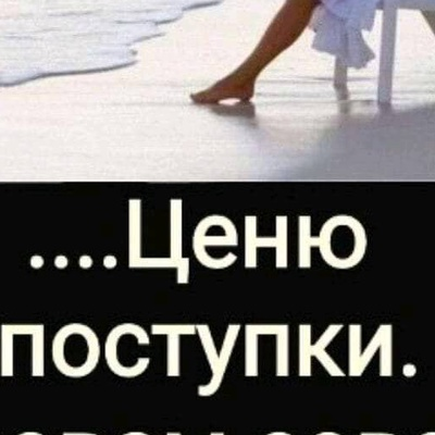 Еленка Еленка