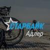 StarBike.ru Сочи
