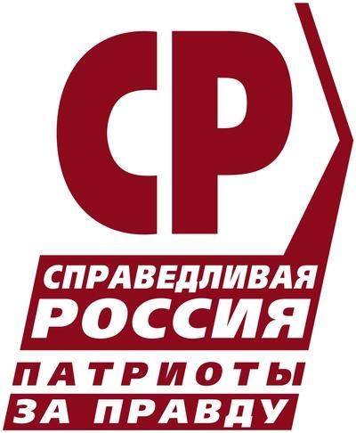 Справедливая-Россия За-Правду, Острогожск