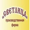 Рулонные шторы, жалюзи, Светлица Воронеж