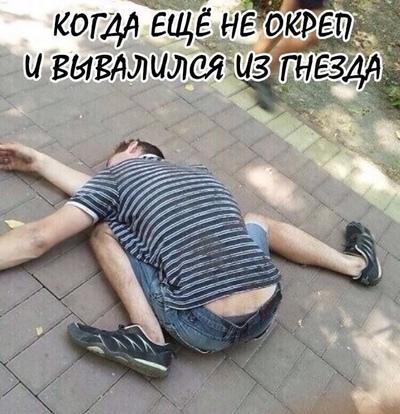 Дентсюк Борис, Донецк