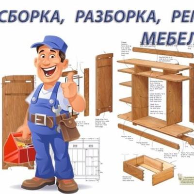 Андрей Романов, Уфа