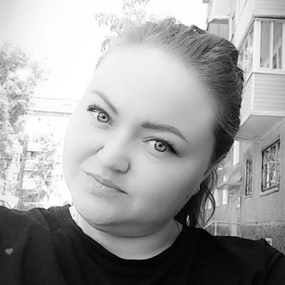Екатерина Прощай