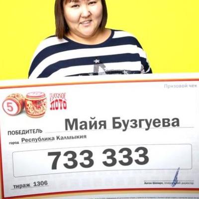 Amina Selezneva