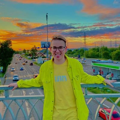 Оскар Божевиков, Москва