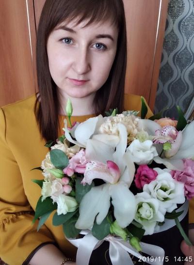 Valentina Levina, Самара