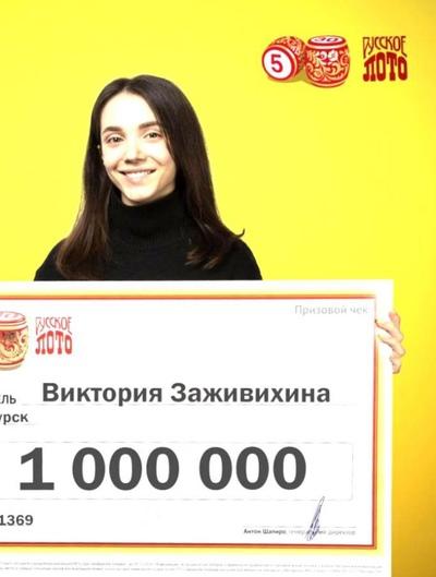 Амина Окулова