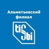 АФ УВО «Университет управления «ТИСБИ»