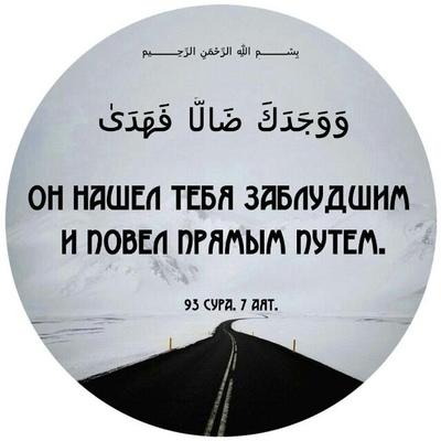 Ержан Муслимов, Актобе