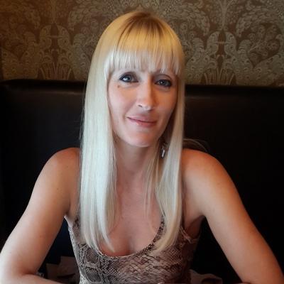 Инна Олексич