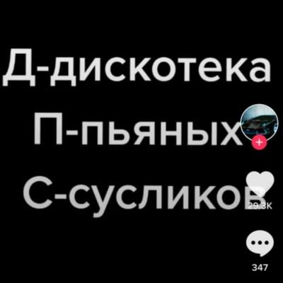 Вова Вакуленко