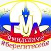 Совет молодых дипломатов МИД России