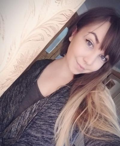 Ирина Пастренак