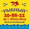 Магазин «Рыбный» - Доставка рыбы на дом