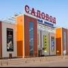 Бахром Алламуродов 22-92