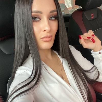 Кристина Шакирова