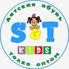 S&T Shoes KIDS 33-30