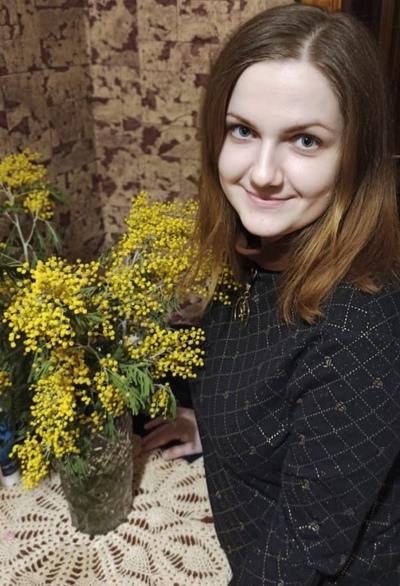 Юлия Сегеевна, Балаково