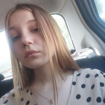 Виктория Майер, Краснодар
