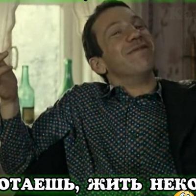 Вячеслав Волков, Ялта