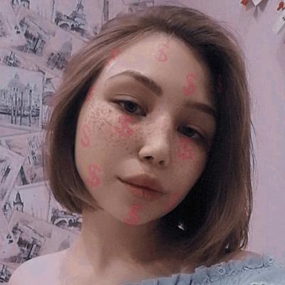 Алина Даутова