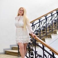 AlbinochkaImamutdinova