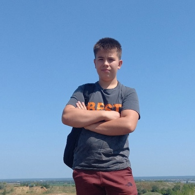 Стёпа Куприянов, Котовск