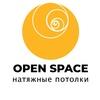 «Open Space» установка натяжных потолков