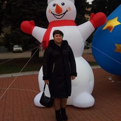 Елена Гончарова, Курчатов