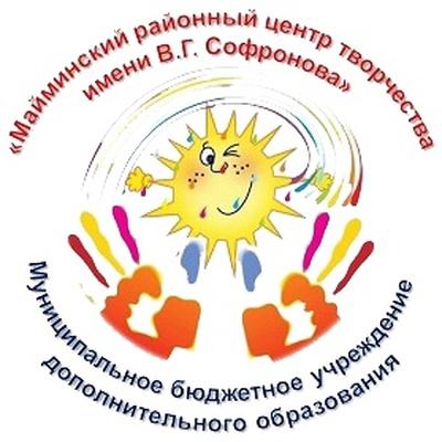 Майминскиймрцт Майма, Горно-Алтайск