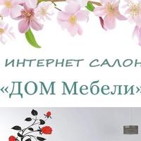 СветланаΜолчанова
