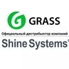 Grass-29 & Shine Systems Архангельская область