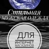 Андрей Руссу 2-В-951У