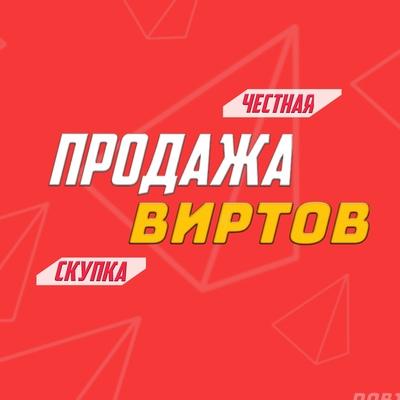 Dobi Phantoms, Москва
