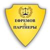 Юридические услуги Ульяновск