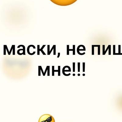 Дмитрий Любицкий, Павлово