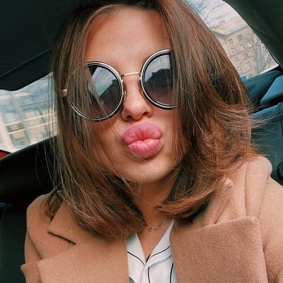 Kristina Savina, Moscow