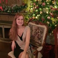 ВикторияБеляева
