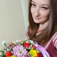 ИлонаСавенкова
