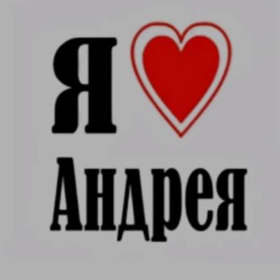 Уля Аменова, Набережные Челны
