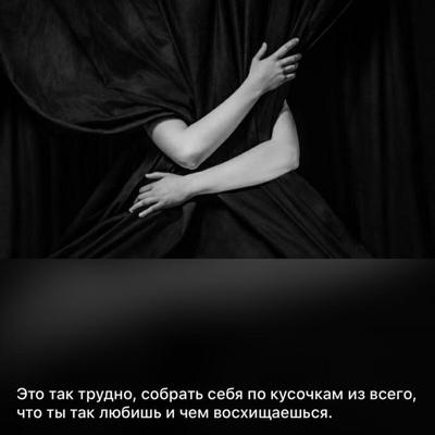 Малика Мусханова